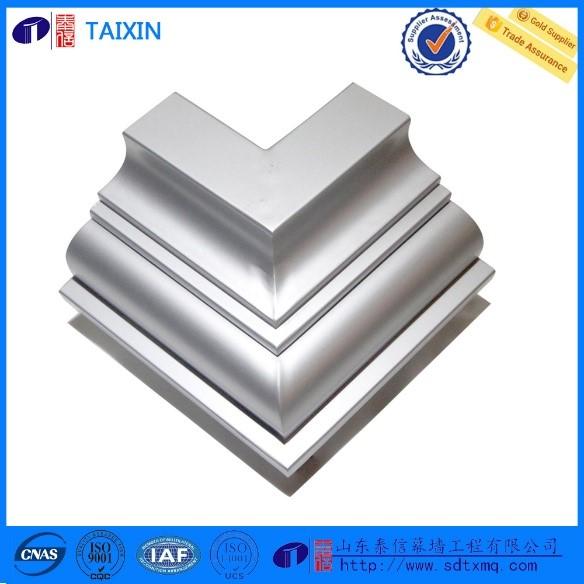 明珠异型铝单板